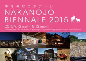 Nakanojo Biennale