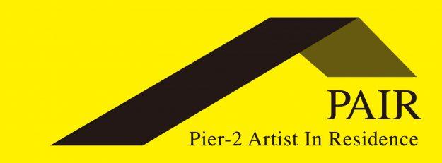 Pier-2 Artist in Residence