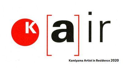Kamiyama Artist in Residence 2020